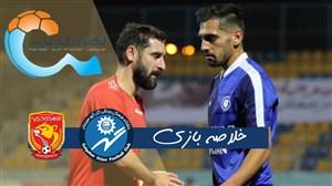 خلاصه بازی گل گهرسیرجان 0 - شهرخودرو 1
