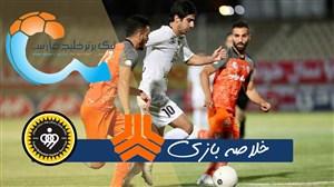 خلاصه بازی سایپا 0 - سپاهان 0