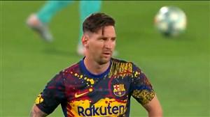 عملکرد مسی در بازی مقابل ویارئال