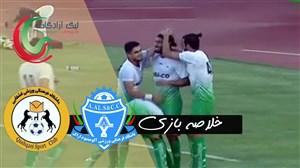 خلاصه بازی آلومینیم اراک 2 - قشقایی شیراز 0