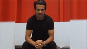تشکر مسعود شجاعی برای حمایت ایرانی ها از اوساسونا