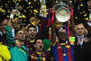 جشن قهرمانی بارسلونا در لیگ قهرمانان اروپا 09-2008