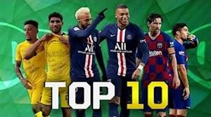 برترین زوج های فوتبالی اروپا در فصل 20-2019