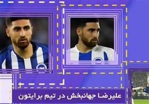 بررسی آخرین وضعیت لژیونرهای فوتبال ایران