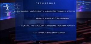 نتیجه قرعه کشی مرحله یک چهارم لیگ قهرمانان اروپا