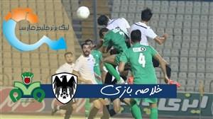 خلاصه بازی شاهین بوشهر 1 - ذوب آهن اصفهان 5