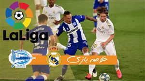 خلاصه بازی رئال مادرید 2 - آلاوس 0