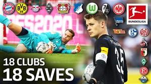 18 باشگاه بوندسلیگا هر باشگاه یک سیو برتر در فصل 20-2019