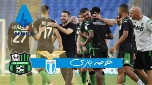خلاصه بازی لاتزیو 1 - ساسولو 2
