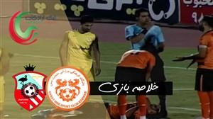 خلاصه بازی مس کرمان 0 - نود ارومیه 0