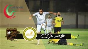 خلاصه بازی خوشه طلایی ساوه 2 - بادران تهران 3