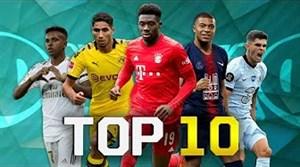 10 بازیکن جوان برتر سال 2020 از نظر سرعت