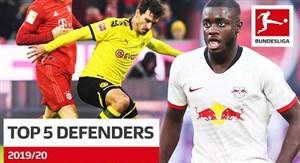 پنج مدافع برتر فصل بوندسلیگا 20-2019