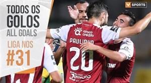 تمام گل های هفته 31 لیگ پرتغال 20-2019
