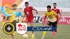 خلاصه بازی تراکتور 2 - سپاهان 1