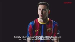 رونمایی از بازی PES 2021 با حضور لیونل مسی