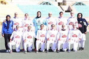 پرافتخارترین تیم فوتبال زنان تغییر نام داد