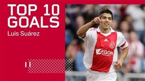 10 گل برتر لوئیس سوارز در آژاکس
