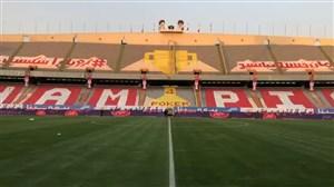 استادیوم آزادی در انتظار پرسپولیس - فولاد
