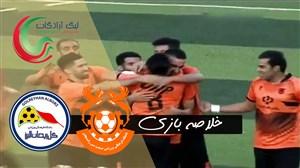خلاصه بازی مس رفسنجان 3 - گل ریحان البرز 2