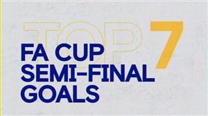 7 گل برتر چلسی در نیمه نهایی جام حذفی انگلیس