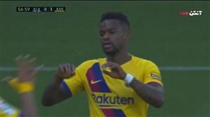 گل چهارم بارسلونا به آلاوس توسط سمدو