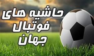 حاشیه های فوتبال جهان (30-04-99)