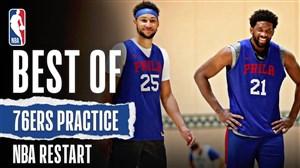 شروع تمرینات فیلادلفیا برای آغاز مجدد NBA