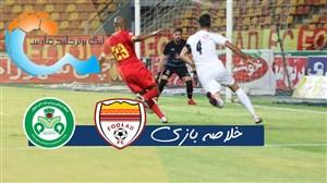 خلاصه بازی فولاد خوزستان 2 - ذوب آهن اصفهان 1