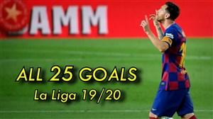 تمام 25 گل لیونل مسی در لالیگا فصل 20-2019