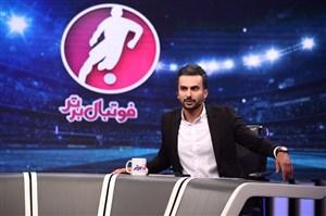 پاسخ کنایی مجری فوتبال برتر به تاج