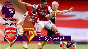 خلاصه بازی آرسنال 3 - واتفورد 2