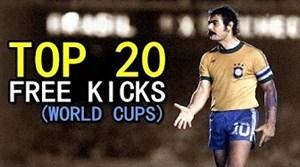 منتخب 20 گل تماشایی ضربه ایستگاهی در تاریخ جام جهانی