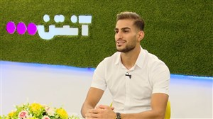 مصاحبه اختصاصی با شهاب زاهدی ستاره لیگ اوکراین