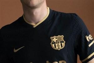 رونمایی رسمی از کیت دوم بارسلونا در فصل 2020/21