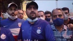 صحبتهای لیدرهای  استقلال درباره فوتبال بدون تماشاگر