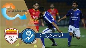 خلاصه بازی گل گهرسیرجان 0 - فولاد خوزستان 0