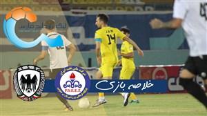 خلاصه بازی پارس جنوبی جم 0 - شاهین بوشهر 2