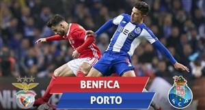 خلاصه بازی پورتو 2 - بنفیکا 1 (قهرمانی جام حذفی پرتغال)