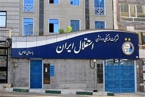 آخرین خبرها از تجمع هواداران استقلال مقابل باشگاه