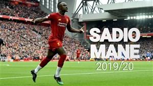 بهترین های سادیو مانه در لیگ جزیره 20-2019