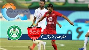خلاصه بازی پرسپولیس تهران 0 - ذوبآهن اصفهان 1