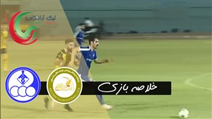 خلاصه بازی خوشه طلایی ساوه 2 - استقلال خوزستان 0