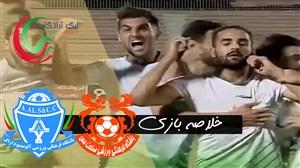 خلاصه بازی مس کرمان 0 - آلومینیوم اراک 1