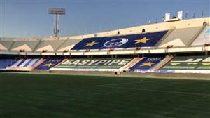 ورزشگاه آزادی در فاصله کمتر از دو ساعت به آغاز دیدار استقلال-سپاهان