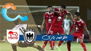 خلاصه بازی شاهین بوشهر 0 - تراکتور تبریز 0