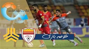 خلاصه بازی فولاد خوزستان 0 - سایپا 0