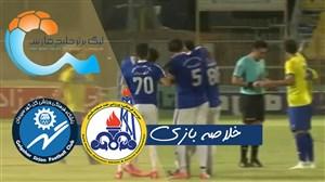 خلاصه بازی نفت مسجدسلیمان 2 - گل گهر 3
