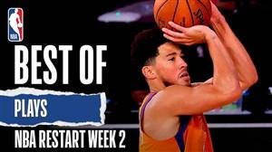 حرکت های برتر بسکتبال NBA در هفته دوم بازگشایی مسابقات