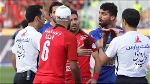 چالشهای داوران در لیگ برتر فوتبال